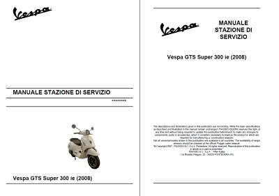 Vespa Gts Shop Manual on 2009 Yamaha Zuma 125 Service Manual